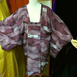 道行☆正絹 紫