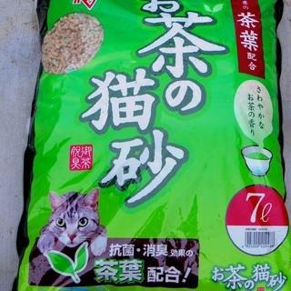猫砂 ねこ砂 [お茶の猫砂 7L    OCN-70N ネコ・猫砂...