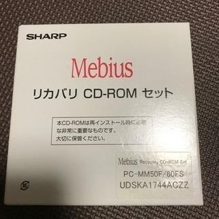 SHARP Mencius PC-MM50F/60FS リカバリー...