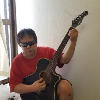 格安で、アコースティックギター教えます❗