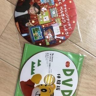 しまじろう体験DVD