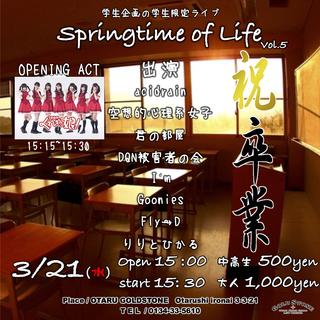 学生企画の学生限定ライブ springtime of life v...