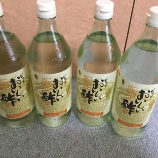 ピュアのおいしい酢 4本セット 900ml♡未使用