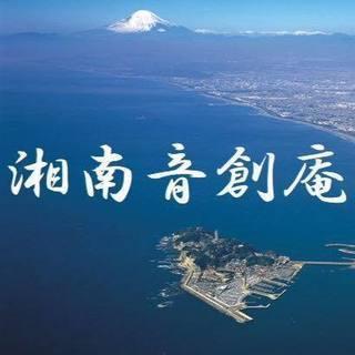 出演バンド募集!(江ノ島)