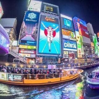 ✨✨✨これから大阪で満喫したい社会人の方へ…✨✨✨