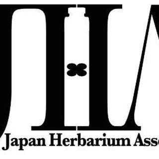 🈳あり 4/12(木)PM13時~ JHAハーバリウム認定講師資格...