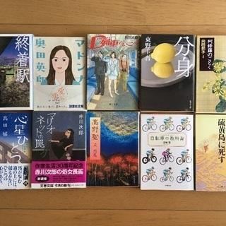 【文庫本】② 1冊〜OK