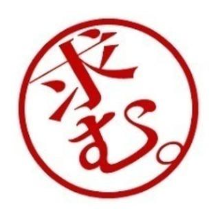 (KG)【町田市金森】大手レンタル会社内での簡単な作業です!
