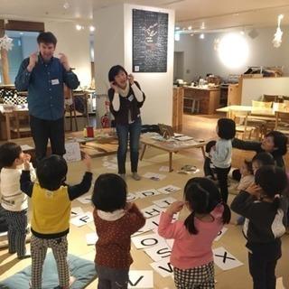 調布駅近くのカフェで親子のための英会話