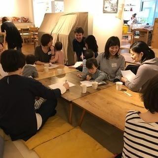 子連れで英会話@調布駅近くのカフェ