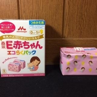 森永E赤ちゃん エコ楽パック 詰め替え用 1袋のみ