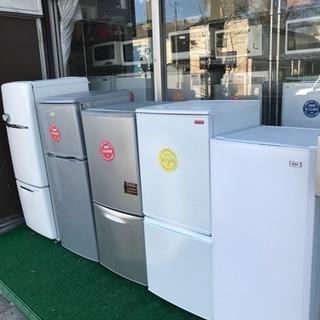【仙台市】中古冷蔵庫・洗濯機の売買