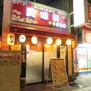 4月new opening!美味中華居酒屋です(^^) オーナー...