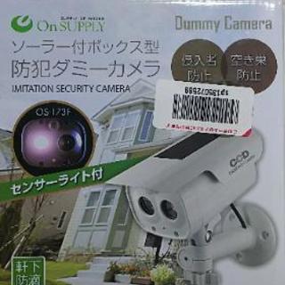 値下げ💴⤵️防犯カメラ形ソーラー人感センサーライト💡