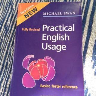 Practical English Usage 3000円程の価値