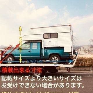 ルート陸送 特殊部隊三重県 発着歓迎  建設機械 農機具 重機 運...