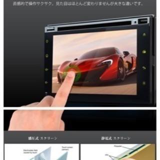 新品フルセグ テレビ DVD オーディオ