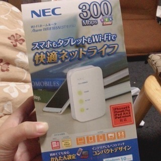 WiFiホームルーター