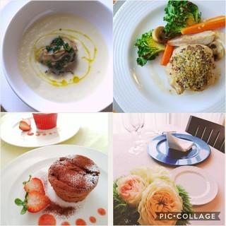 フレンチ・イタリアン料理教室&ワイン教室 bon repas  ...