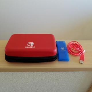 任天堂switchの付属品です。値下げします。
