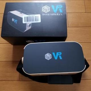 VRゴーグルiPhoneスマホ対応