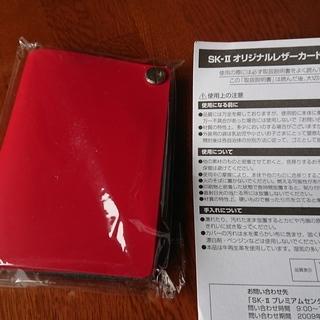 sk-Ⅱ オリジナルレザーカードケース 新品