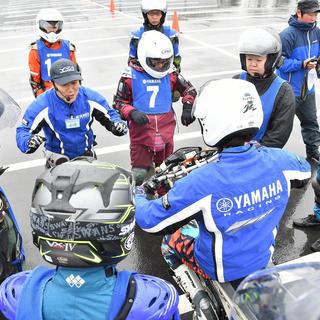 【ヤマハ】大人のバイクレッスン オフロードレッスン&トレッキング ...