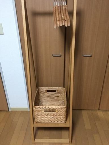 【引越しのため期間限定】無印良品 木製ハンガーラック(カゴ付き)
