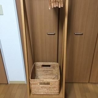 【引越しのため期間限定】無印良品 木製ハンガーラック(カゴ付き) - 家具