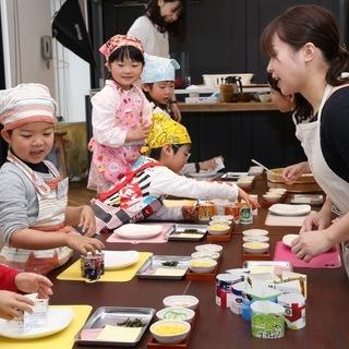 【子どもの食育体験】さくらスクール「第10回わくわくの森」飾り巻き寿司体験 - 福岡市