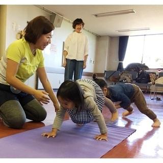 幼児さん集まれー!体操&リトミック教室