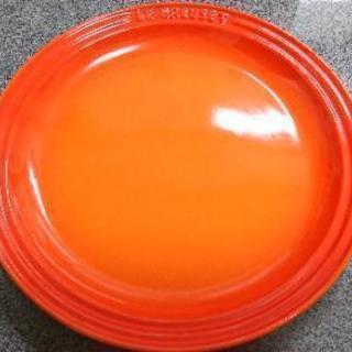 《美品》LE CREUSET  ルクルーゼ  プレート皿