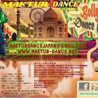 ボリウッド ダンス 横浜 MAKTUB DANCE SCHOOL