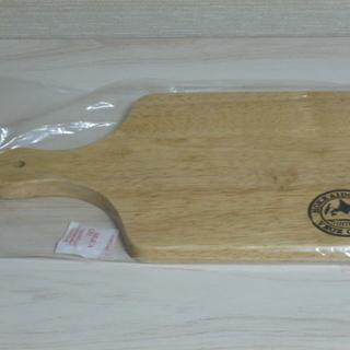 カッティングボード (新品・未使用品)