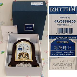 ♪RHYTHM/リズム時計工業 電波置時計 スワロフスキー RH...