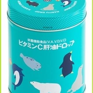カワイ ビタミンC肝油ドロップ300粒入り サプリメント