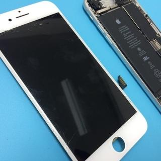 あなたの壊れたiPhone修理します