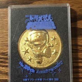 ドラえもん宇宙漂流記のメダル