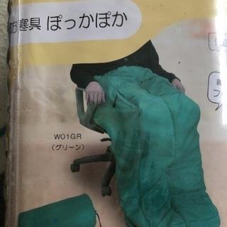 ★防寒具★  値下げします 3000円→1500円へ