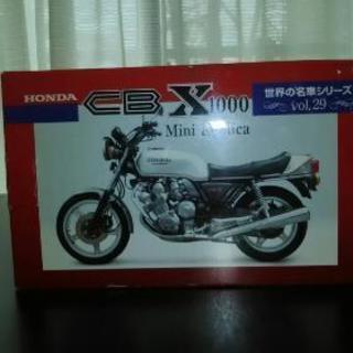 超合金型 バイク