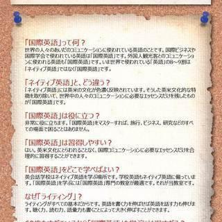 社会人・シニアの英語「学び直し」のための 「国際英語」ライティ...