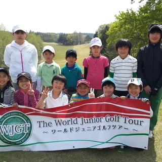 ヨネックスジュニアゴルフアカデミー奈良霊山寺校 − 奈良県