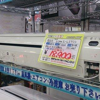福岡 糸島 冷房専用 2012年製 CORONA 2.2kw エ...