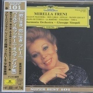 中古CD 1本300円 (美品)