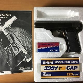 【モデルガン】ブローニング M1910 コクサイ