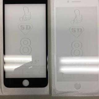 iPhone8Plus用ガラスフィルム白-1