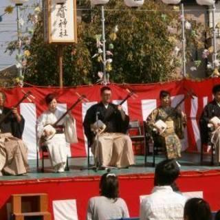 10/20(日)春日神社秋祭り奉納芸能にて津軽三味線