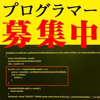 【残業なし】アシスタントプログラマー募集!