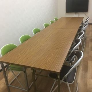 【貸会議室、セミナー、パーティー、フリースペース】