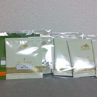 ルピシア 茶葉お試しセット(17袋)